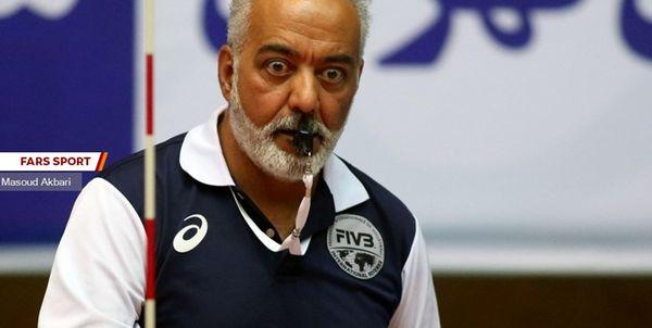 سفر داور ایرانی برای قضاوت در مسابقات والیبال قهرمانی جهان