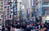 جمعیت کره جنوبی در سال ۲۷۵۰ منقرض میشود!