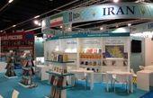 جزئیات حضور ناشران ایرانی در نمایشگاه بینالمللی کتاب فرانکفورت