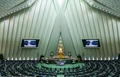 هیات رییسه فراکسیون ایثارگران انتخاب شدند