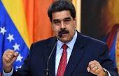 اعلام قرنطینه سراسری در ونزوئلا