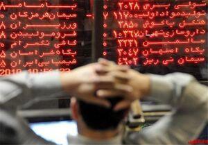 سنگینترین صفهای خرید و فروش سهام در ۱۹ آبان