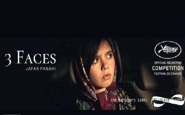 تشویق طولانى تماشاگران در پایان نمایش ۳رخ جعفر پناهی+فیلم