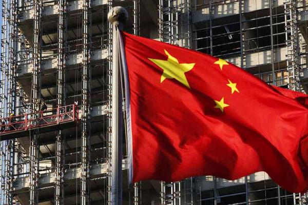 ظهور چین مرهون آمریکا است