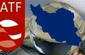 نامه بسیج دانشجویی ۳۸ دانشگاه کشور به مجمع تشخیص درباره FATF و پالرمو