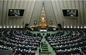 جلسه شامگاهی مجلس برای بررسی صلاحیت ۴ وزیر آغاز شد