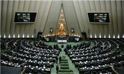 متن درخواست 20 نماینده مجلس برای تشکیل «کمیسیون ویژه فضای مجازی»