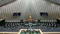 وزارتخانههای تعاون و ارتباطات مجاز به فروش اموال غیرمنقول مازاد خود تا سقف 500 میلیارد تومان شدند
