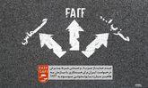 هشدار؛ افزایش ریسک نفوذ اطلاعاتی در سیستم مالی ایران/ FATF به دنبال تضعیف قدرت منطقه ای ایران