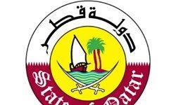 درخواست مجدد قطر از شورای امنیت برای حمایت از فلسطینیان
