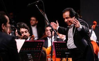 فروش «مادرم ایران» در بازارهای جهانی موسیقی