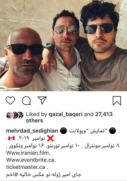 علی مشهدی و دوستان بازیگرش در کانادا