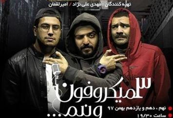کمدینهای محبوب خندوانه روی صحنه تئاتر/ تصاویر