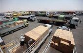 صادرات مرز شلمچه 42 درصد نسبت به پارسال کاهش داشته است