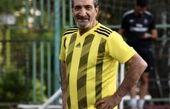 بازیگر که لباس فوتبال به تن کرد + عکس