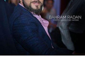 بهرام رادان خوشتیپ و جنتلمن+عکس