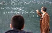 حل مشکل حقوق معلمان خارج از کشور