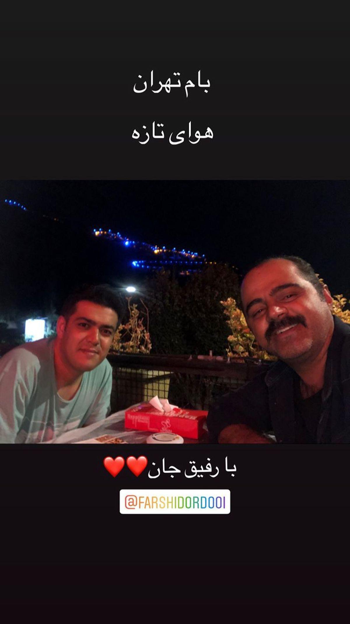رضا مولایی و دوستش در گردش + عکس