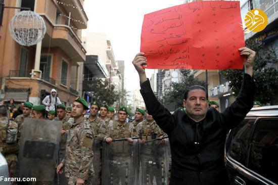 خشم مردم لبنان از وضع بد اقتصادی