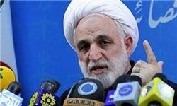 احضار نماینده مجلس به دادسرای تهران