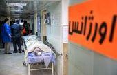 فقر بیمارستانی در تهران