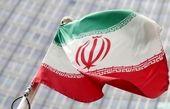انتخاب نماینده ایران در کمیسیون مستقل دائم حقوق بشر اسلامی