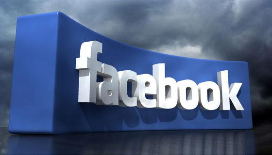 حذف صدها حساب کاربری جعلی گروهک منافقین توسط فیسبوک