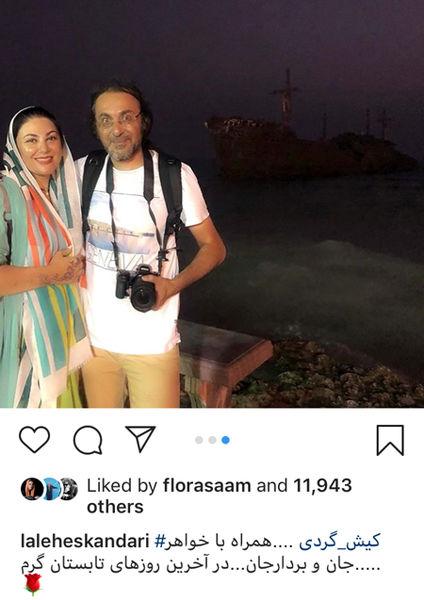 مسافرت آخر تابستان لاله اسکندری و برادرش+عکس