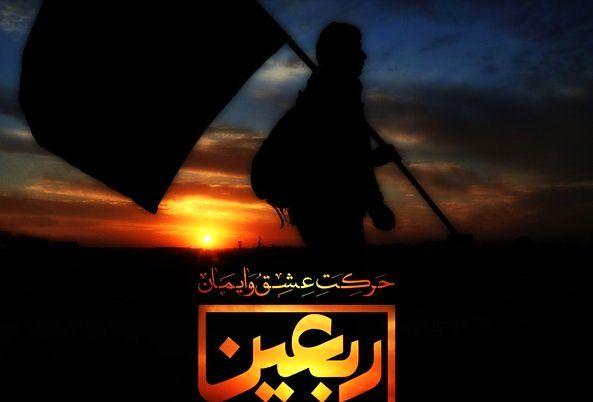 اقدامات قرارگاه امام رضا(ع) در عراق  ویژه اربعین+فیلم