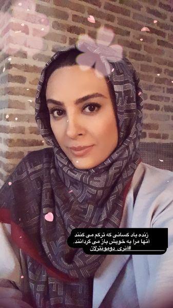 گل به سر شدن حدیثه تهرانی + عکس