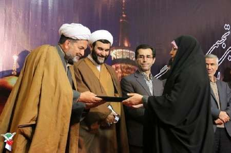 جشنواره ملی هنرمندان شاهد و ایثارگر کشور در مشهد پایان یافت