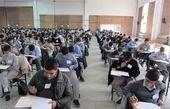 دانش آموزان و دانشجویان قبل از امتحان چه بخورند؟