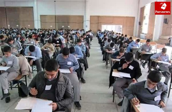 زمان برگزاری امتحانات لغو شده دانشگاه های تهران
