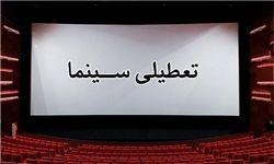 اکران فیلم های کمدی در سالروز شهادت امام مجتبی!