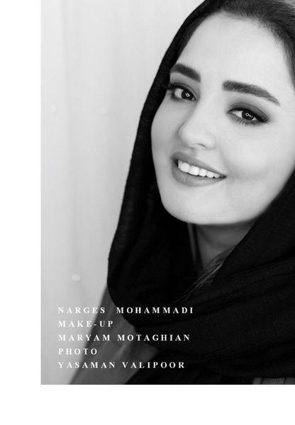 عکس شیک و ملیح نرگس محمدی
