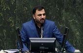 وزیر ارتباطات رئیسی چگونه انتخاب شد ؟
