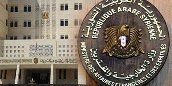 درخواست دمشق از شورای امنیت