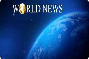 عناوین مهمترین خبرهای جهان از شب گذشته تاکنون