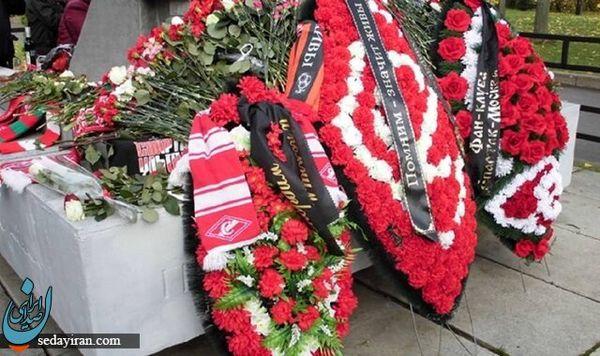 گلی که 340 نفر را به کشتن داد!