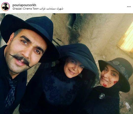 پوریا پورسرخ با لباس عزا در کنار خانم های بازیگر + عکس