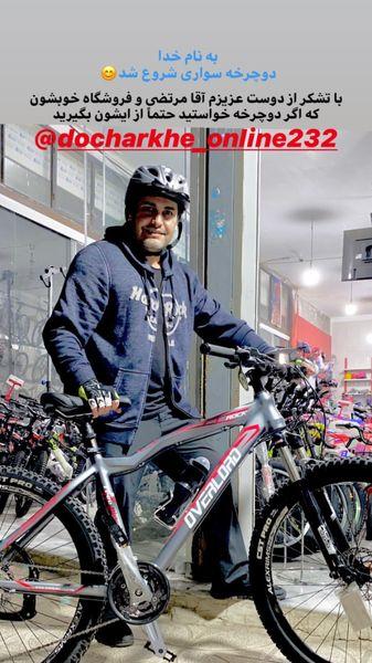 دوچرخه حرفه ای امیرمحمد زند + عکس