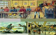 تصوری که 200سال پیش از تکنولوژی وجود داشت
