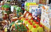 واردات با ارز نیمایی سبب گرانی کالاهای اساسی شد