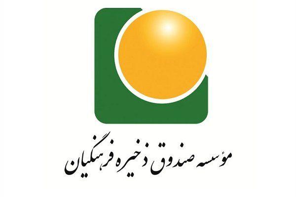 ارائه تسهیلات خرید لوازم فرهنگیان به ۵ استان آغاز شد