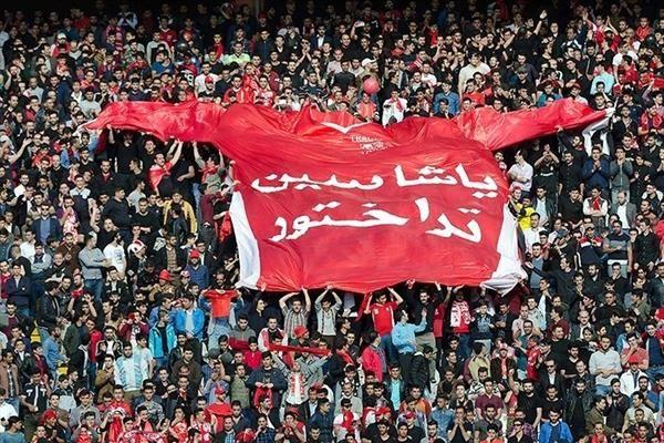 تهران در تسخیر تی تی ها / در آزادی جای برای هواداران استقلال نخواهد بود