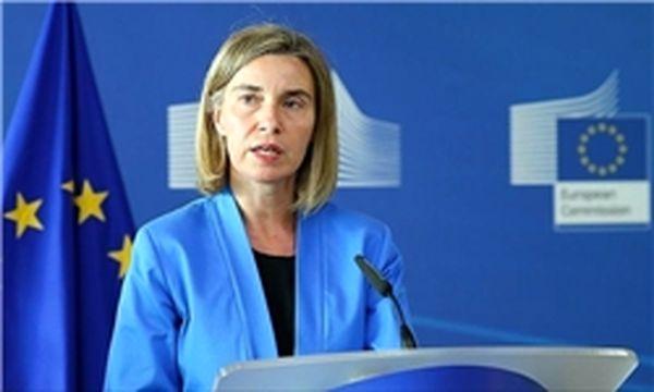 هشدار اروپا به آمریکا درباره تحریم ایران