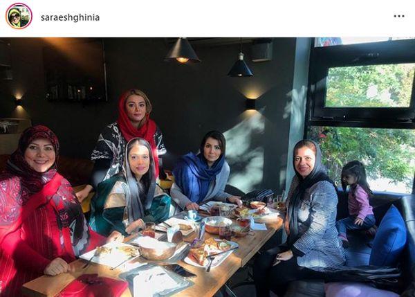 خانم مجری در جمع دوستان مدرسه اش+عکس