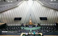 تصویب موافقت نامه تاسیس مرکز مدیریت بلایا