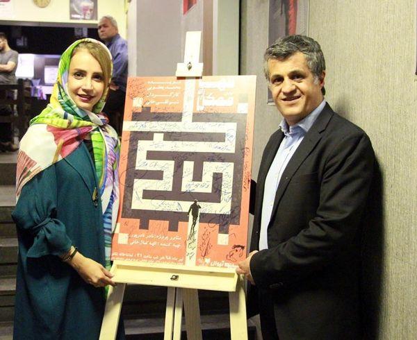میزبانی خانم بازیگر از فرزند هاشمی رفسنجانی+عکس