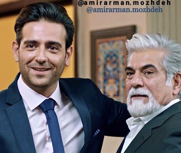 امیر حسین آرمان و پدر مانکنش + عکس